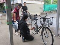 第1回自転車点検会