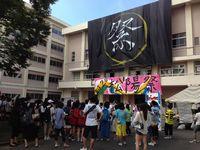 松陽祭開催中です