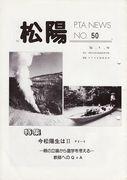 50号(1989/1)
