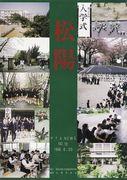 70号(1998/6)