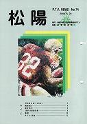 74号(2000/6)