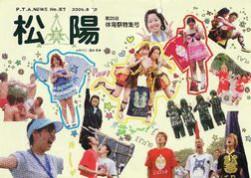 87号(2006/8)