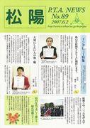 89号(2007/6)
