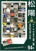 94号(2009/12)