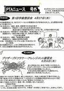 gogai_3