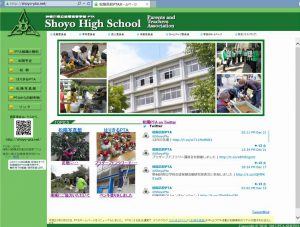2013年12月 ホームページのパソコン画面(画面保存)