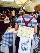 shoyokai_2016_f_05