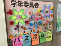【松陽祭2017】バスボム作り(学年委員会)