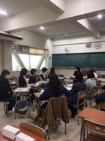 秋の学級懇談会