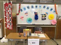 【松陽祭2018】手作りタッセルキーホルダー大盛況でした!