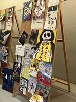 第30回横浜中地区交通安全大会