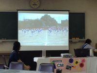 松陽祭で生徒の動画を上映