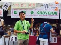 shoyokai_2016_f_01